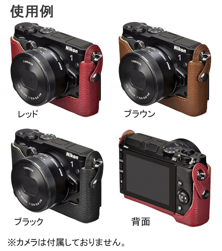 """Hakuba leather bodices Nikon 1 V 3 dedicated the Nikon 1 V 3 case that adapts the """"1-3 business days after shipping', [fs04gm], [02P06Dec14]"""