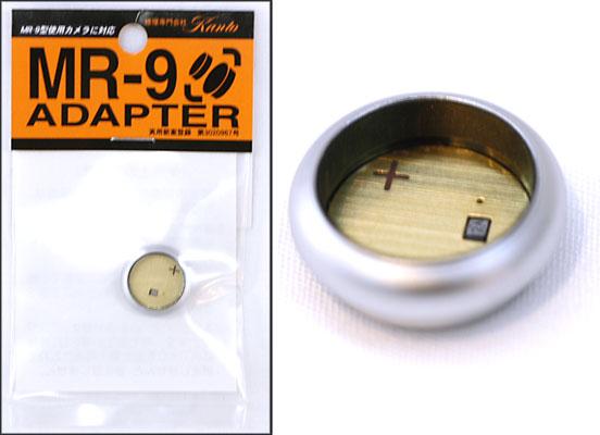 訳あり商品 当店限定 格安 ポイント2倍 メール便で送料無料-2 関東カメラサービス H-D Adapter MR9水銀電池アダプター 02P05Nov16