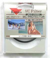 [Availability packet Yu yen] 67 mm Kenko MC protector [less than half], [fs04gm], [02P20Nov15]