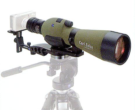 Carl Zeiss Diascope 85T* FL デジスコセット(スコープ+アイピース+マウント)『1~3営業日後の発送』[02P05Nov16]