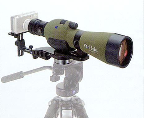 Carl Zeiss Diascope 65T* FL デジスコセット(スコープ+アイピース+マウント)『1~3営業日後の発送』[fs04gm][02P05Nov16]