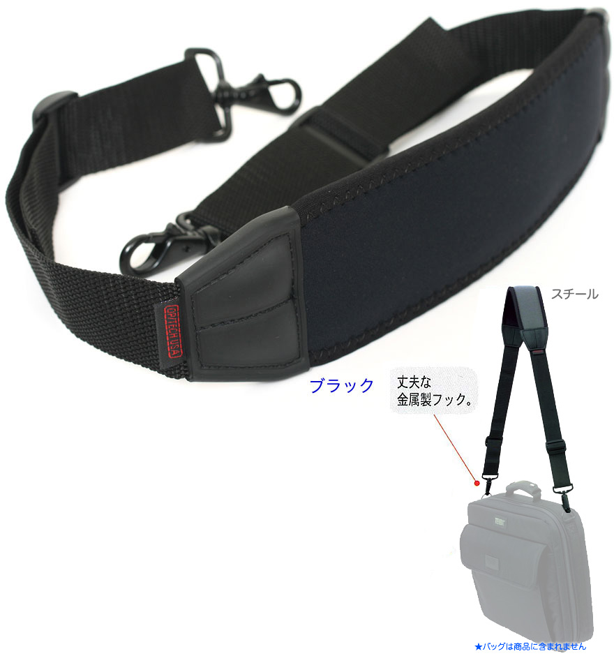 "Op/tech ( Optech )S.O.S... (セイブオンショルダー) strap ""quick delivery-2 business days after shipping ' (Save On Shoulder Strap SOS Strap)"