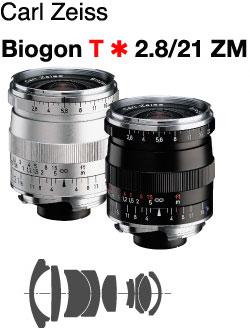 [3年保険付]【送料無料】Carl Zeiss Biogon T*F2.8/21mm ZM Mount Lenz『ブラック即納/シルバー納期未定』[fs04gm][02P05Nov16]