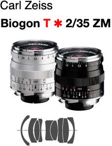 [3年保険付]【送料無料】Carl Zeiss Biogon T*F2/35mm ZM-Mount Lenz『即納』【あす楽対応】[fs04gm][02P05Nov16]