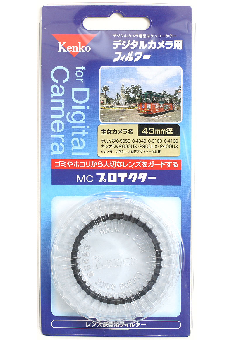 """Kenko digital MC-protector 43 mm """"quick delivery ~ 3 business days after shipping, fs3gm"""
