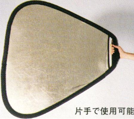 """[マンフロットセール対象]Lastolite トライグリップリフレクターミニ45cm 18インチ(18"""")『3~4営業日後の発送』カメラマンが自分で光の起こし加減を調整できるハンドル付き三角形レフ板[fs04gm][02P05Nov16]"""