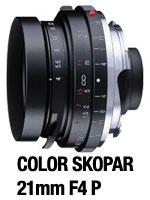 [3年保険付]フォクトレンダー COLOR SKOPAR 21mmF4P VMマウント『2019年4月入荷予定』[fs04gm][02P05Nov16]