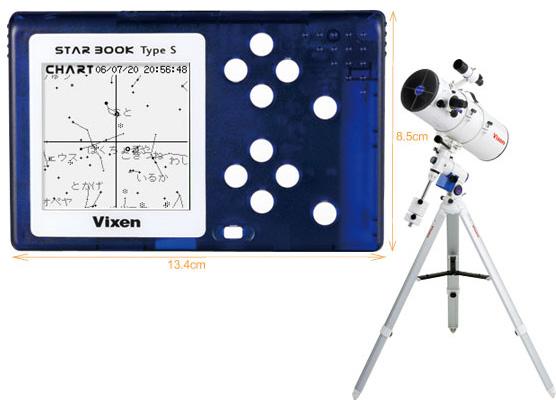 "SBS 赤道指標與 20 釐米望遠鏡""1-3 個工作日後航運,[fs04gm] [02P28Sep16] 潑婦 GP2 R200SS"