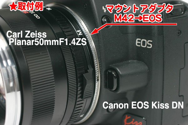 For PENTAX screw mount lens エレフォト M42-EOS mounting adapter filter lever (there is A-M switch) that