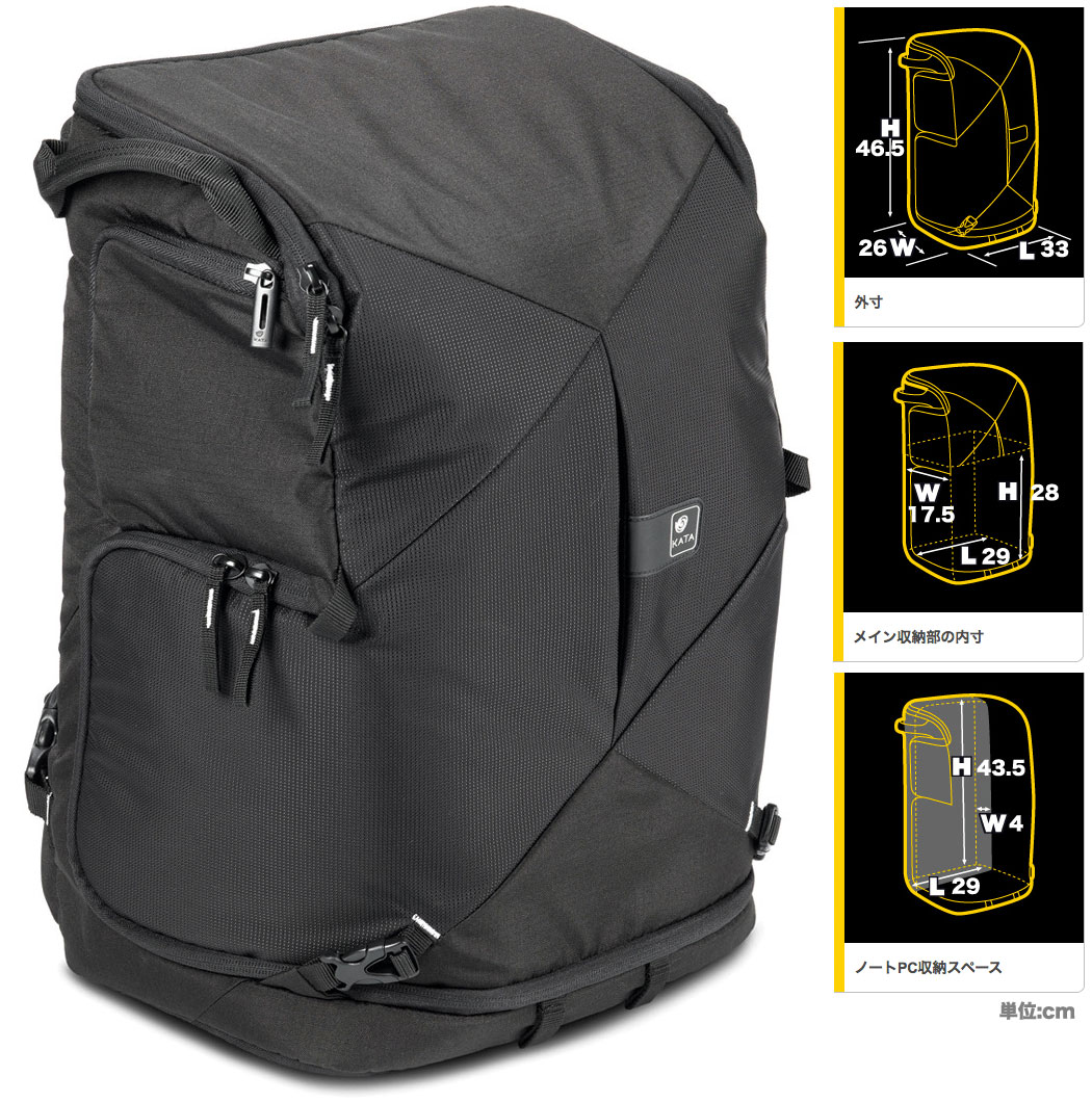 CAMERA MITSUBA   Rakuten Global Market: Camera bags KATA DL-3N1-33 ...