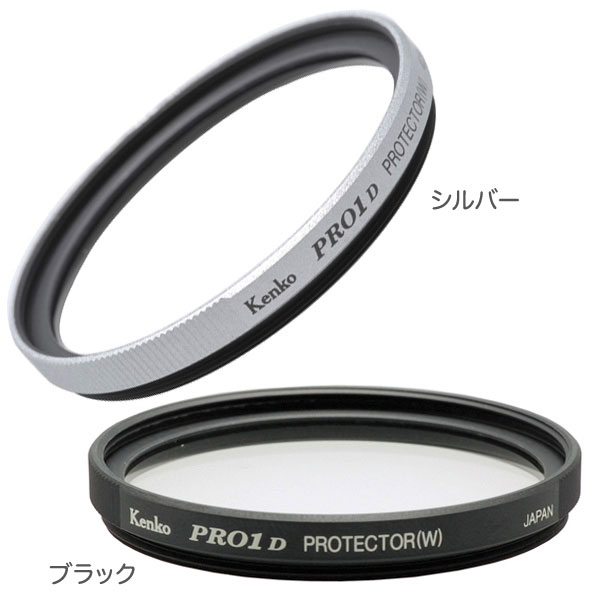 "58 Mm Kenko PRO1D protector (W) lens protection filter ""instant delivery ~ 3 business days after shipping, 4961607252581, 4961507258521"