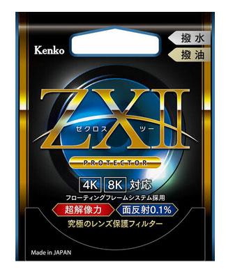 当店限定 ポイント2倍 メール便選択で送料無料 ケンコー 37mm メーカー在庫限り品 ZXII ゼクロス2 プロテクター 返品交換不可 4961607237298 02P05Nov16 PROTECT レンズ保護フィルター