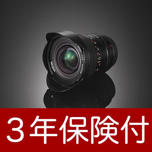 ラオワ LAOWA 12mm f/2.8 Zero-D F2.8超広角レンズ フルサイズセンサー対応ディストーション低減ワイドレンズ[02P05Nov16]