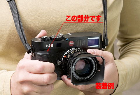 Leica M9 M82 For Hand Grip MM82 In 3 4 Business Days After Shipment Appointment Fs04gm 02P06Dec14