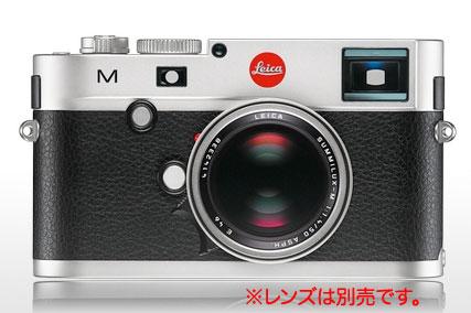 LeicaM Typ240 レンジファインダー型フルサイズデジカメ シルバークロームボディー『3~4営業日後の発送』Typ.240 [fs04gm][02P05Nov16]