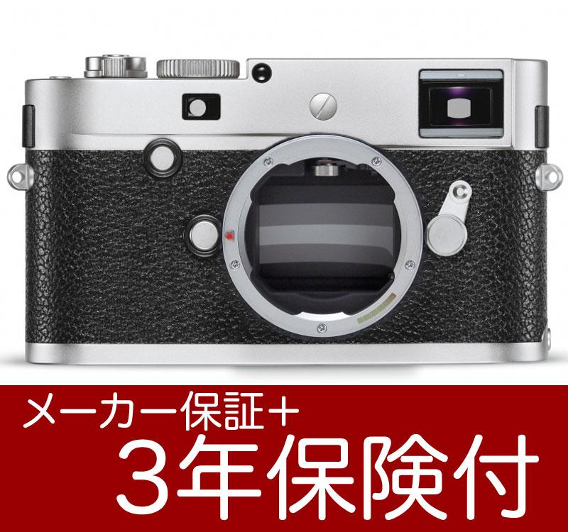 ライカ M-P (Typ240)シルバークローム デジタルレンジファインダーカメラボディー『3~4営業日後の発送』高い堅牢性のLeica Mシリーズデジカメ10772[fs04gm][02P05Nov16]
