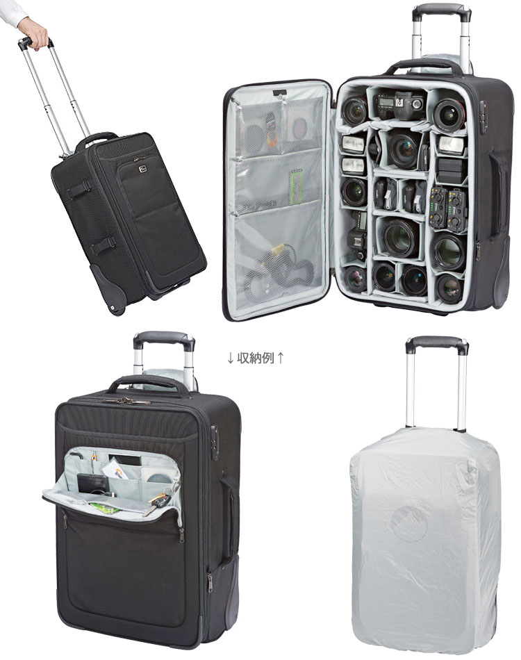 Lowepro プロローラー x300AW ローリングケース型カメラバッグ LP37189-PK [02P05Nov16]