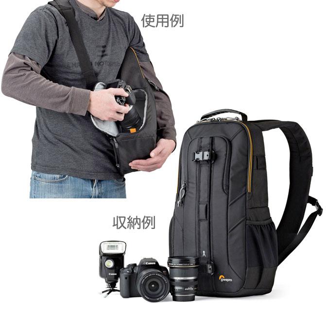 [在庫処分特価] ロープロ スリングショットエッジ 250AW III カメラバックパック【国内正規品】 [02P05Nov16]