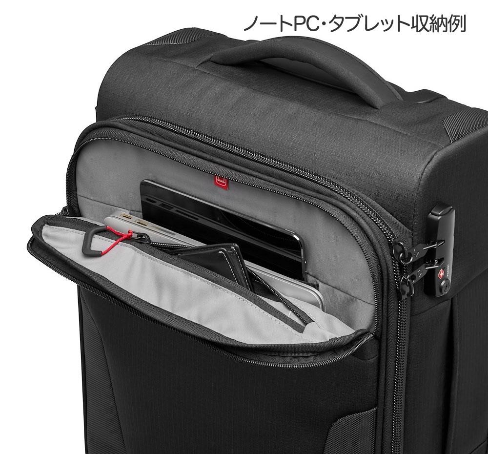 カメラバッグ・ストラップ(タ行~ワ行)>マンフロット Manfrotto>ローラーバッグ