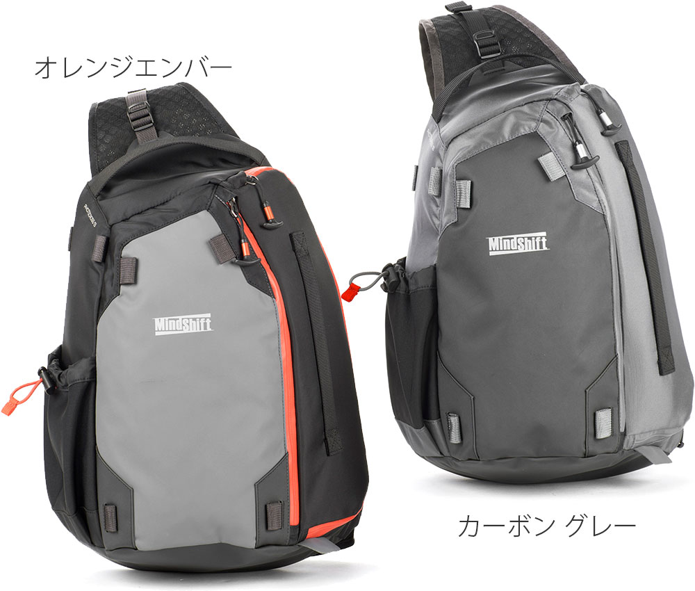 当店限定 ポイント2倍 MindShiftGEAR メーカー再生品 マインドシフトギア PhotoCross13 カーボングレイ Backpack オレンジエンバー フォトクロス13バックパック 与え 02P05Nov16