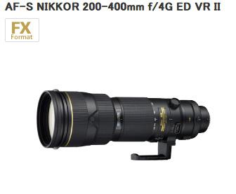 【送料無料】[期間限定特価]Nikon AF-S NIKKOR 200-400mm f/4G ED VRII『1~3営業日後の発送』【ニコンのF4望遠ズームレンズ】[fs04gm][02P05Nov16]