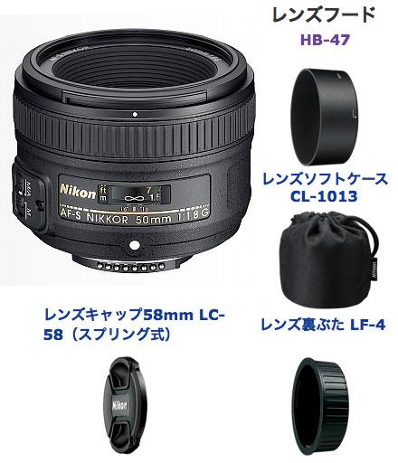 Nikon AF-S NIKKOR 50mmF1.8G ニコンF1.8単焦点標準レンズ[fs04gm][02P05Nov16]