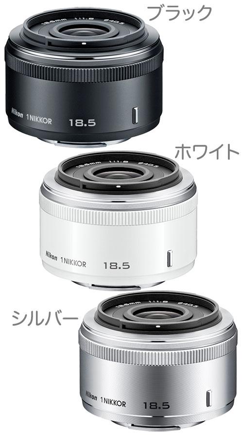 Nikon 1NIKKOR 18.5mm f/1.8 標準レンズ『即納~2営業日後の発送』換算焦点距離50mmの明るいF1.8ハイスピード標準レンズ【smtb-TK】[P19Jul15]