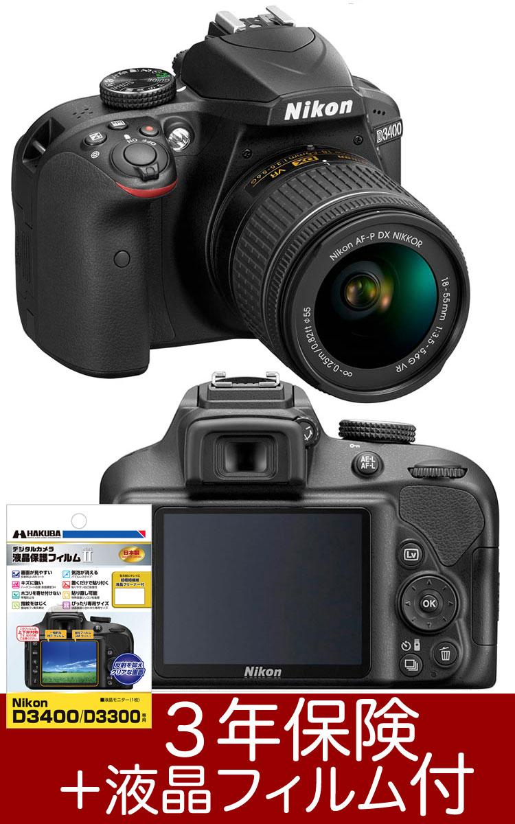 [液晶フィルム付] Nikon D3400 ニコンデジタル一眼レフ レンズキットブラック Nikon D3400 Body + AF-P DX NIKKOR 18-55mm f/3.5-5.6G VR標準ズームレンズセット【smtb-TK】[02P05Nov16]【コンビニ受取対応商品】