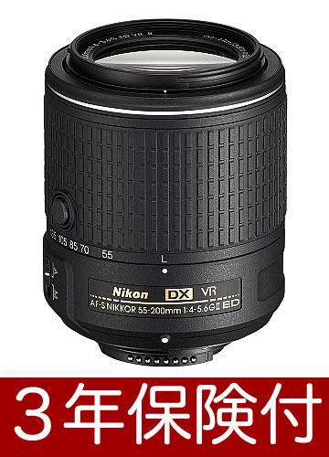 ニコン AF-S DX NIKKOR 55-200mm f/4-5.6G ED VR II『即納~2営業日後の発送』[02P05Nov16]
