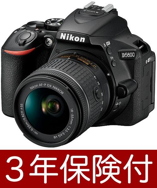 [液晶フィルム付] Nikon D5600 18-55 VRレンズキット Nikon D5600 Body + AF-P DX NIKKOR 18-55mm f/3.5-5.6G VRニコンデジタル一眼レフ標準ズームレンズセット【smtb-TK】[02P05Nov16]【コンビニ受取対応商品】