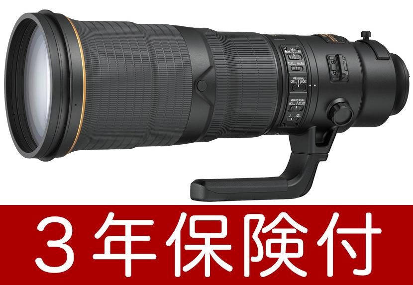ニコン AF-S NIKKOR 500mm f/4E FL ED VR Nikon超望遠レンズ『即納~2営業日後の発送』[fs04gm][02P05Nov16]