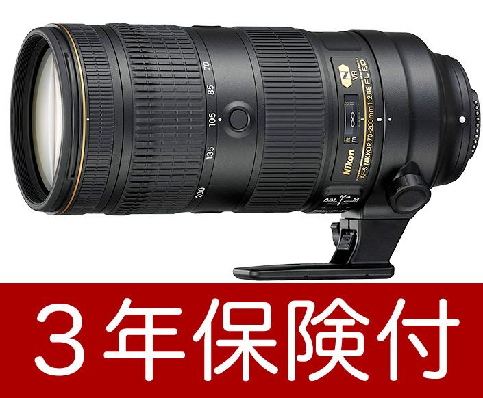 ニコン AF-S NIKKOR 70-200mm f/2.8E FL ED VR Nikon大口径電磁絞り望遠レンズ[fs04gm][02P05Nov16]