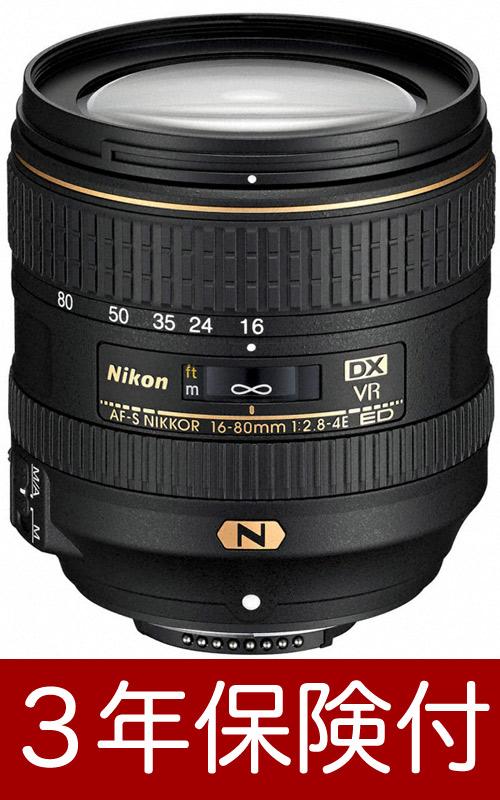 ニコン AF-S DX ニッコール 16-80mm f/2.8-4E ED VR『即納~2営業日後の発送』中望遠までの大口径標準ズームレンズ[fs04gm][02P05Nov16]