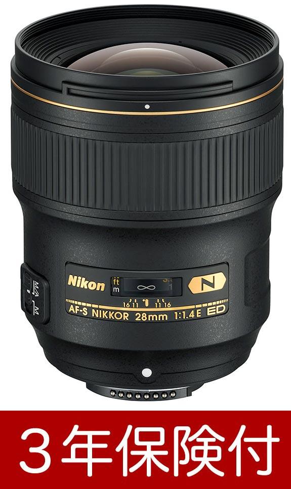 [3年保険付] AF-S NIKKOR 28mm f/1.4E ED『1~3営業日後の発送予定』 [fs04gm][02P05Nov16]