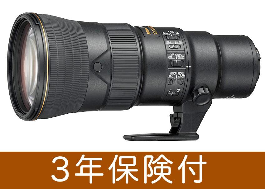 ニコン AF-S NIKKOR 500mm f/5.6E PF ED VR Nikon手ぶれ補正機構付超望遠レンズ『品薄納期2ヶ月ほど』[02P05Nov16]