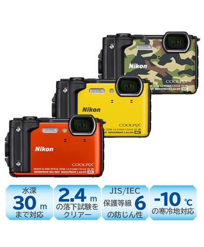 Nikon COOLPIX W300 デジタルカメラ『即納~2営業日後の発送』[タフさが進化!防水・耐衝撃・耐寒・防塵さにすぐれた一年中使いたい本格モデルカメラ]【smtb-TK】[fs04gm][02P05Nov16]