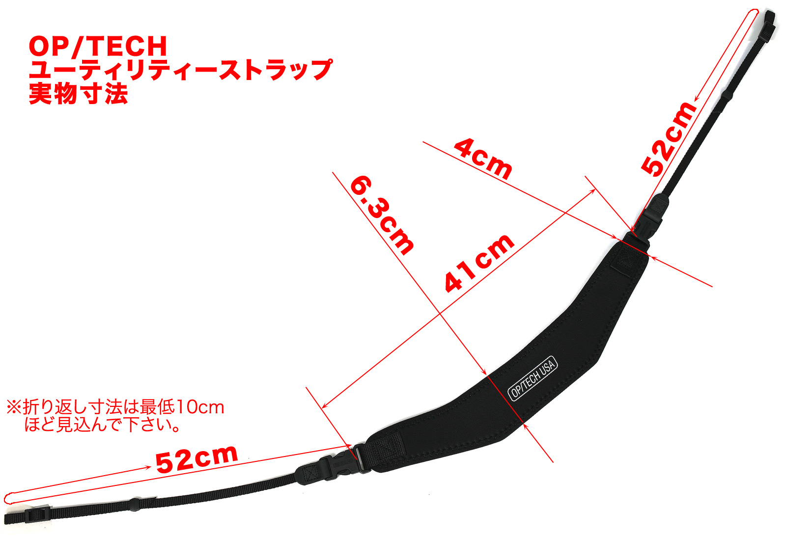 "Op/tech ( Optech ) ユーティリティース trap (3 / 8 ""Webbing)"" immediate delivery ~ 3 business days after shipment will ' camera strap fs3gm shrine to the brink of neoprene material to fit shoulder wide design, durability-up"