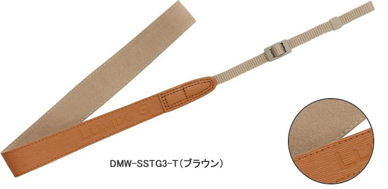 松下量词-SSTG3-T 肩带
