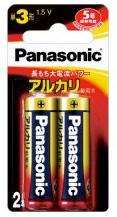 当店限定 ポイント2倍 大決算セール ゆうパケット発送選択可 セール商品 メール便発送 単三アルカリ電池 02P05Nov16 2本入 Panasonic