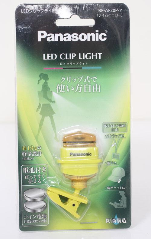 """""""能立即发货,并且Panasonic LED环形别针灯BF-AF20P是分""""两手自由可以使用的无环形别针式手工灯fs3gm"""