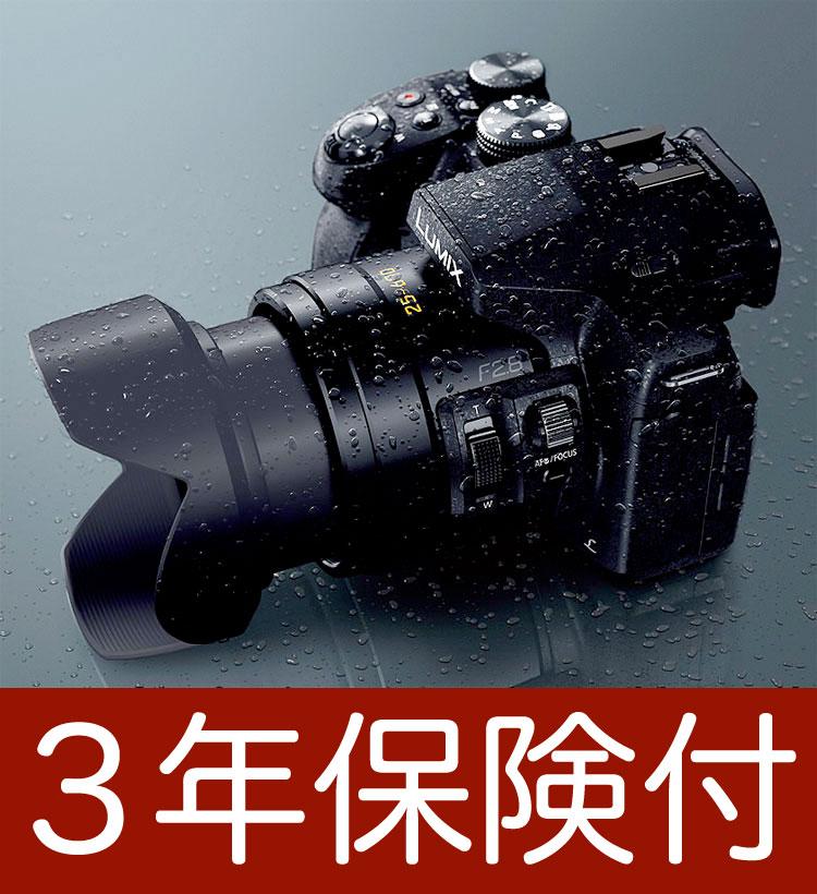 パナソニック LUMIX DMC-FZ300-K 全域F2.8光学24倍ズーム&4K PHOTOデジカメ [02P05Nov16]
