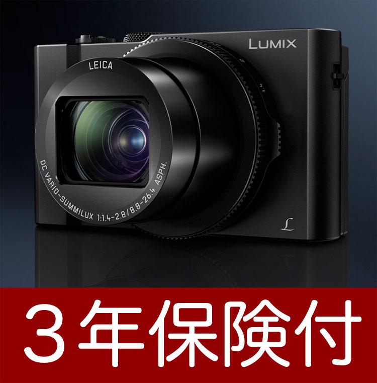 [3年保険付]Panasonic DMC-LX9 コンパクトデジカメ[02P05Nov16]