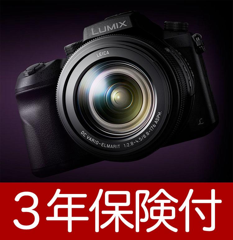 Panasonic LUMIX DMC-FZH1 大型1.0型センサー搭載・光学20倍ズーム・4K動画が録れるハイエンドコンパクトネオ一眼デジカメ[fs04gm][02P05Nov16]