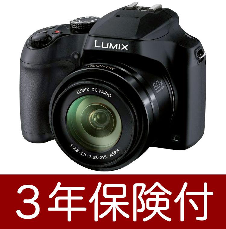 [3年保険付]パナソニック LUMIX DC-FZ85-K 高倍率ズームデジカメ[02P05Nov16]
