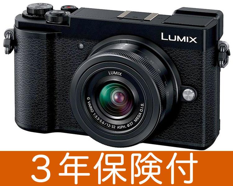 当店限定 ポイント2倍 3年保険付 Panasonic LUMIX GX7 02P05Nov16 ブラック標準ズームレンズキット ギフト 安心の定価販売 プレゼント ご褒美 MarkIII DC-GX7MK3K-K 在庫処分特価