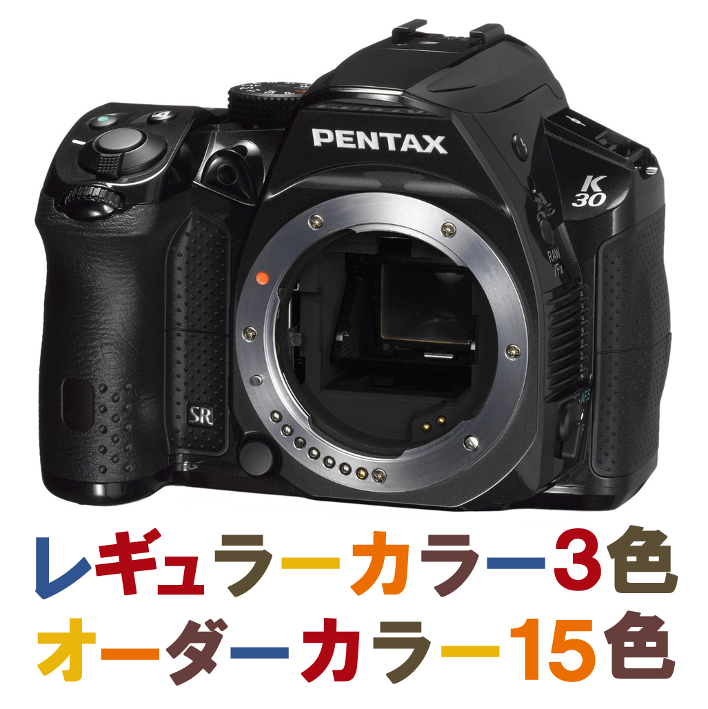 3 colored PENTAX k-30 body color [to the Advanced camera is second to none! Dust-proof drop & sight digital SLR field about 100%] [02P20Nov15]