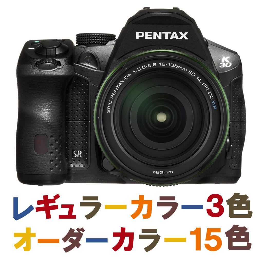 """PENTAX k-30 18-135 Lens Kit order color ( smc PENTAX-DA 18-135 mm F3.5-5.6ED ALDC WR with ) """"delivery 2 weeks' total 18 colors"""