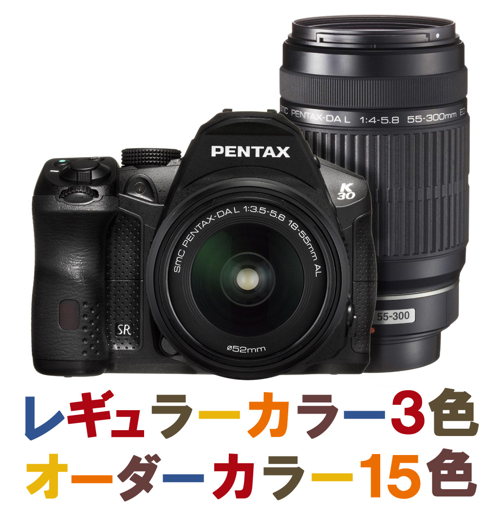 "PENTAX k-30 double lens Kit (smc PENTAX-da L 18-55mmF3.5-5.6AL, smc PENTAX-da L 55-300mmF4-5.8 ED with) ""immediate delivery ~ 3 business days after shipping, order color the delivery time 2 weeks ) '"