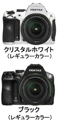 """PENTAX k-30 18-135 Lens Kit color ( smc PENTAX-DA 18-135 mm F3.5-5.6ED ALDC WR with ) """"immediate delivery ~ 3 business days after shipping ' fs3gm"""