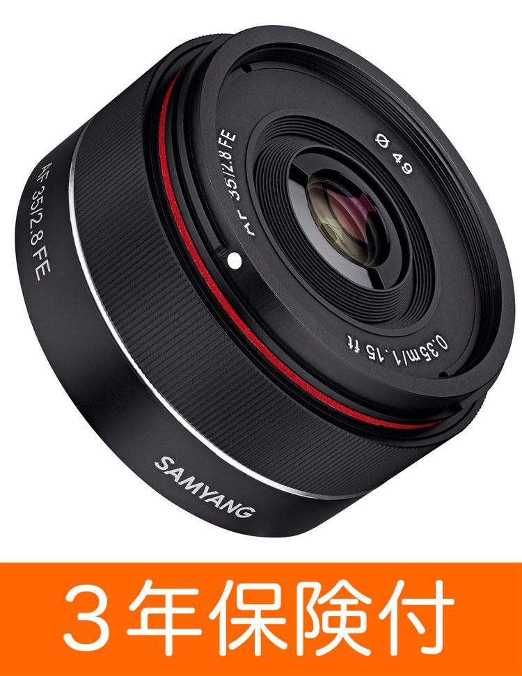 SAMYANG SAMYANG F2.8 AF35mm F2.8 Sony Sony FE 広角単焦点オートフォーカスレンズJAN:8809298880989 [02P05Nov16], KAGLE:a4331b02 --- yoka.co.id